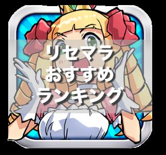 最強 ケリ 姫